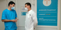 Руководитель Центр онкодерматологии Изюров Л.Н. и врач-онколог Клочков Е.С.